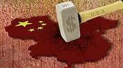 La devaluación del yuan puede provocar una fuga de capitales en China que hunda la economía mundial