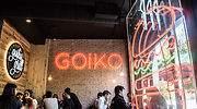 goiko-grill-2.jpg