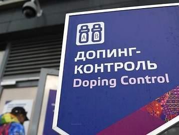El COI decide no expulsar a Rusia de los Juegos Olímpicos de Río 2016
