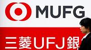 banco-mufg-japon.reuters.png