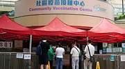 hong-kong-centro-vacunacion-getty.jpg