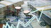 Inversiones en un mercado alcista