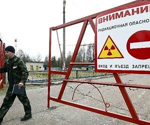 /imag/_v0/770x420/6/e/3/chernobyl3.jpg - 300x250