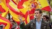casado-banderas-espana-efe.jpg