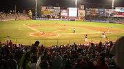Estadio-Hector-Espino.jpg