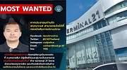 tailandia-militar-centro-comercial-ataque-montaje.jpg