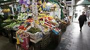 fruta-inflacion.efe.png