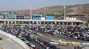 frontera-entre-mexico-y-estados-Unidos.jpg
