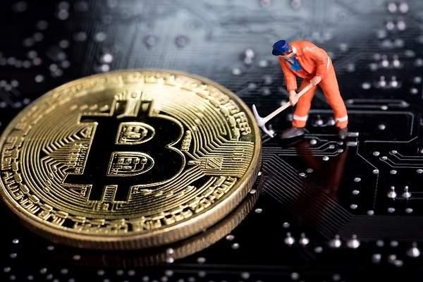 Minerador bitcoins how does mining bitcoins workspace