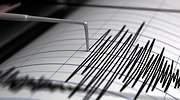 sismo-cdmx-sismologico.jpg