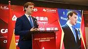Spain-China-Summit-Spain-China-Project-definitivo.jpg