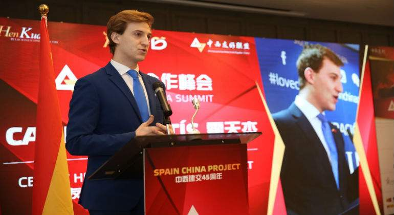 Spain-China-Summit-Spain-China-Project-definitivo.jpg