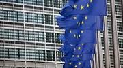 europa-comision-austeridad.jpg