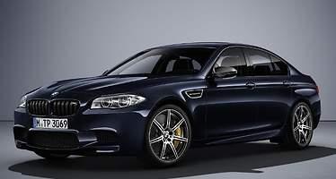 BMW M5 Competition Edition: una pieza de colección aún más bestia