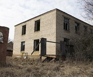 /imag/_v0/770x420/9/a/6/chernobyl4.jpg - 300x250