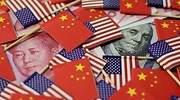 china-estados-unidos-acuerdo-comercial.jpg