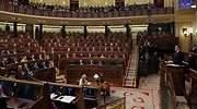 congreso-pleno-pensiones-monografico-efe.jpg