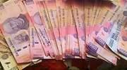 dinero-mexico-770-420.jpg