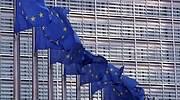 Comision-Europea-UE-banderas.jpg