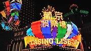 casino-lisboa-macao-dreams.jpg