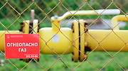 La AIE señala a Moscú por la crisis del gas: Rusia podría hacer más por asegurar los inventarios en Europa