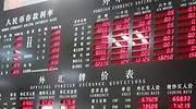 La bolsa de Hong Kong se hunde casi un 4%: Evergrande vuelve a desatar las alarmas