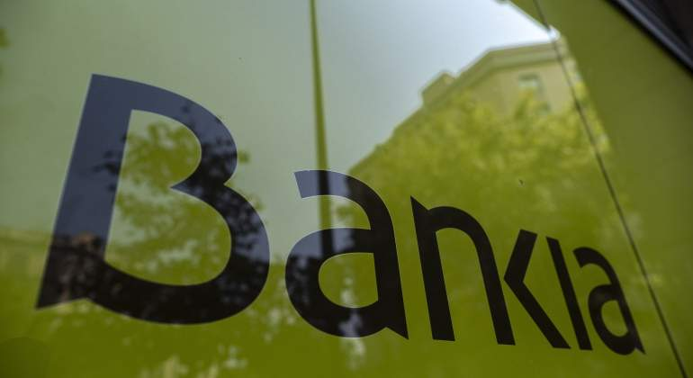 bankia-logo-sucursal-getty.jpg