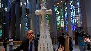 Así será el nuevo techo de Barcelona: una cruz visitable que coronará la Sagrada Familia