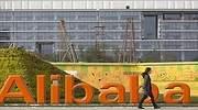 Alibaba-REuters-770.jpg