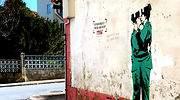 banksy-ferrol-guardias.jpg