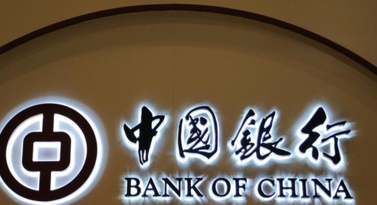 bank-of-china-reuters.png
