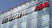 hitachi-compra-abb-2020-reuters-770x420.png