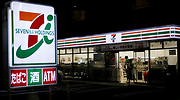 7-eleven-stores-reuters-770x420.png