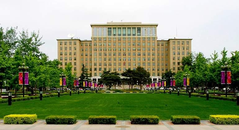 universidad-Tsinghua-pekin.jpg