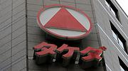 takeda-pharma-logo-japones-770x420.png