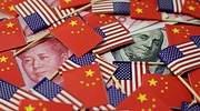 Cómo EEUU deberá convivir con China