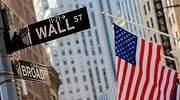 Los analistas recomiendan comprar casi la mitad de valores del S&P 500