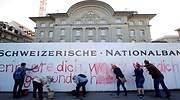 La epidemia de tipos negativos agrava la situación del Banco Nacional de Suiza, el paciente cero de la plaga