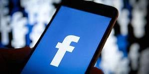Facebook facilita el acceso a las opciones de privacidad tras el escándalo del robo de datos