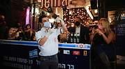 vacuna-israel-bebida-reuters.jpg