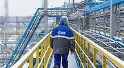 El precio del gas cae a mínimo de un mes tras la orden de Putin de rellenar las reservas en Europa