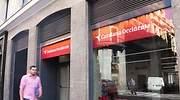 Catalana Occidente, un pago seguro con consejo de compra de cara al otoño