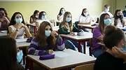 alumnos-en-clase.jpg