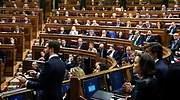 Por los presos catalanes, por la España Vacía o por las 13 Rosas: el amplio catálogo de coletillas de los diputados para aca