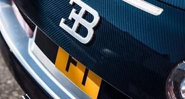 Así es la matrícula de coche que cuesta 16,5 millones de euros
