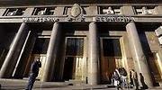 Ministerio-de-Economia-Argentina.jpg