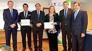 PremioAequitas.jpg