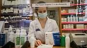 farmacia770x420.jpg