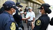 policias_pandemis_covid19.jpg