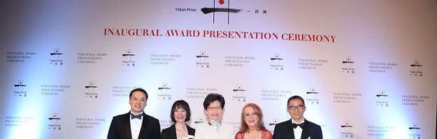 El premio educativo con más dinero del mundo se concede a Vicky Colbert y Carol Dweck
